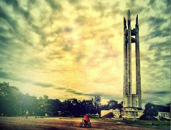 Quezon Memorial Center